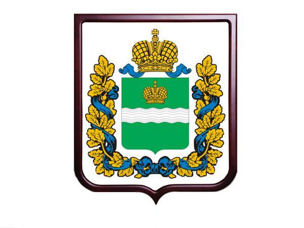 Герб калужской области фото для срисовки