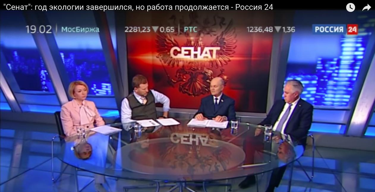 Рашид Исмаилов в программе Сенат на Россия 24