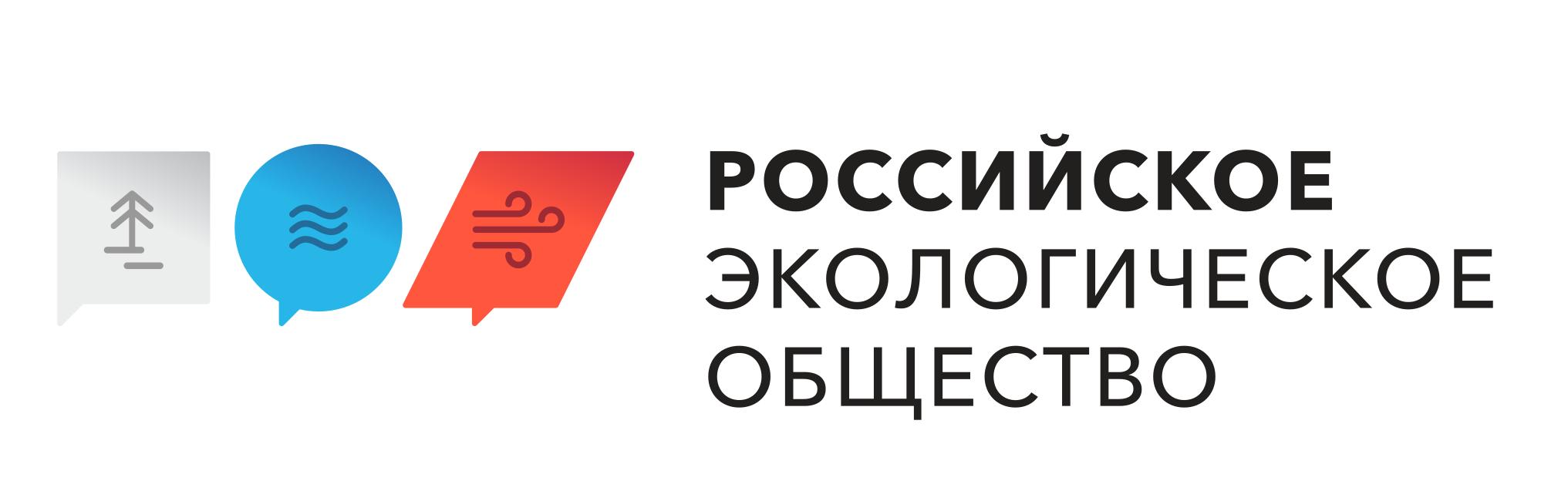 Logo-Horizontal-Main-RGB