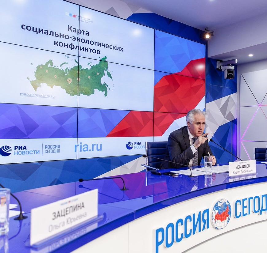 Рашид Исмаилов Россия Сегодня
