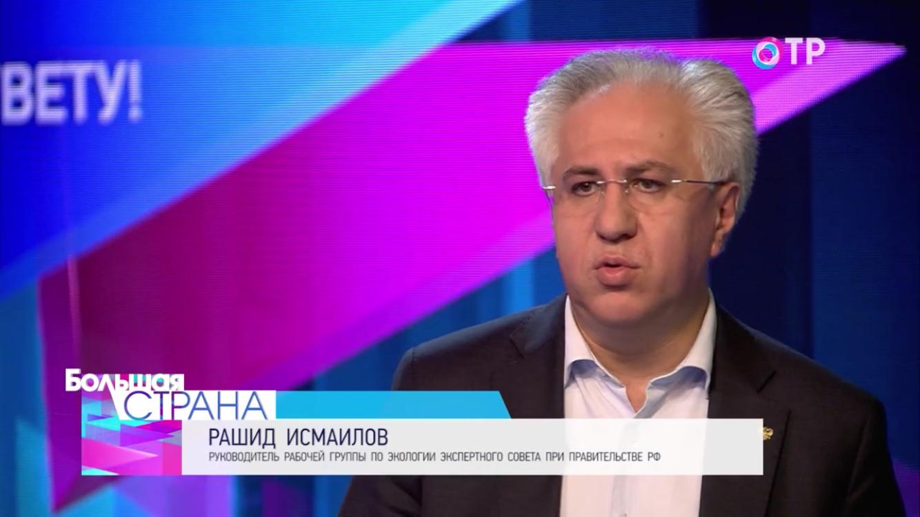 Рашид Исмаилов в программе Большая страна на ОТР