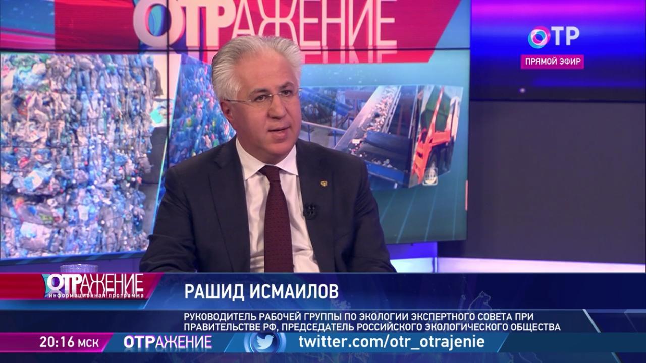 Рашид Исмаилов на ОТР