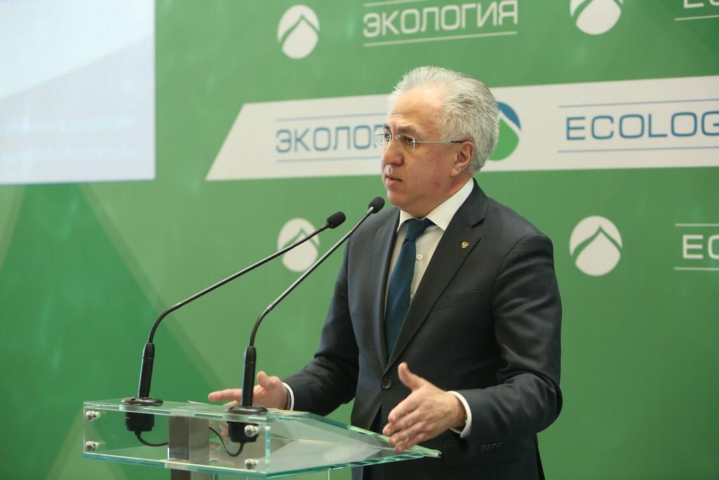 Рашид Исмаилов на заседании X Международного форума «Экология»