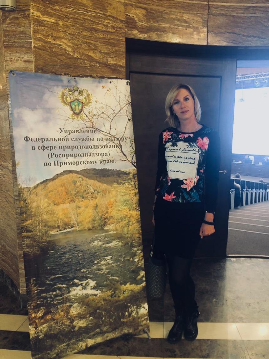 Приморское отделение Российского экологического общества