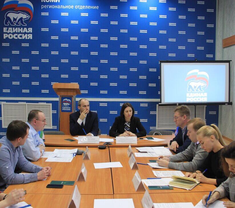 Татьяна Плато руководитель регионального отделения Российского экологического общества в Республике Коми
