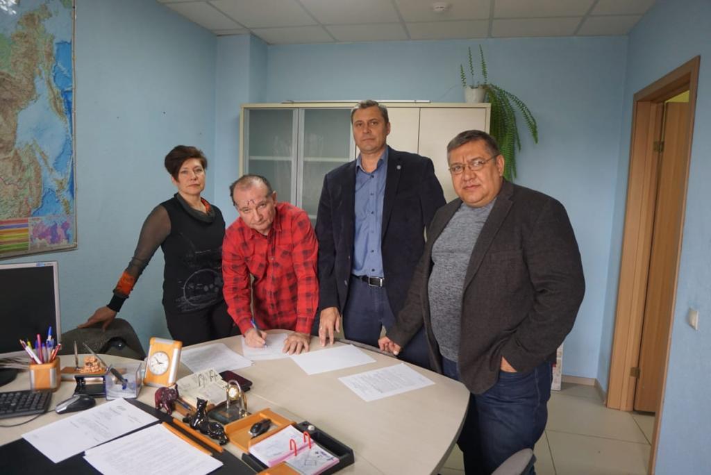 Региональное отделение Российского экологического общества в Алтайском крае
