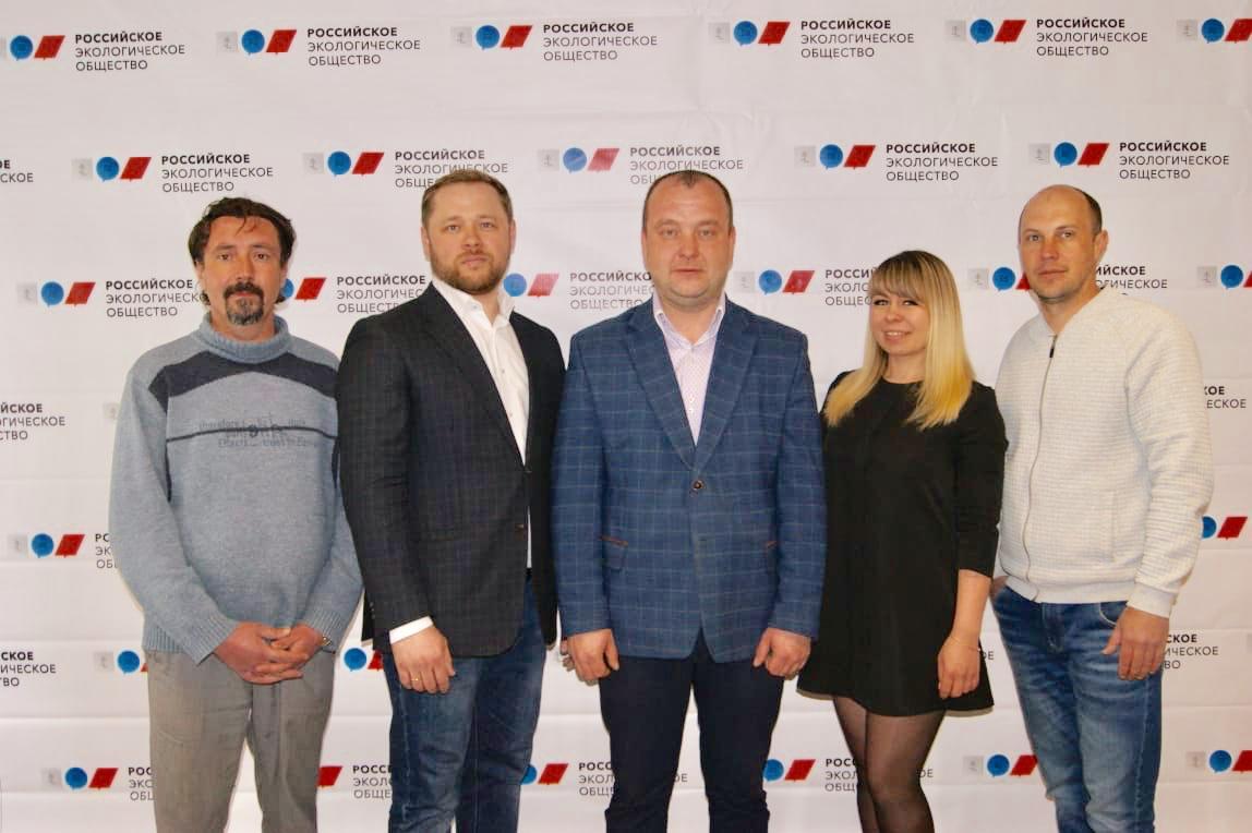 Ульяновское региональное отделение Российского экологического общества