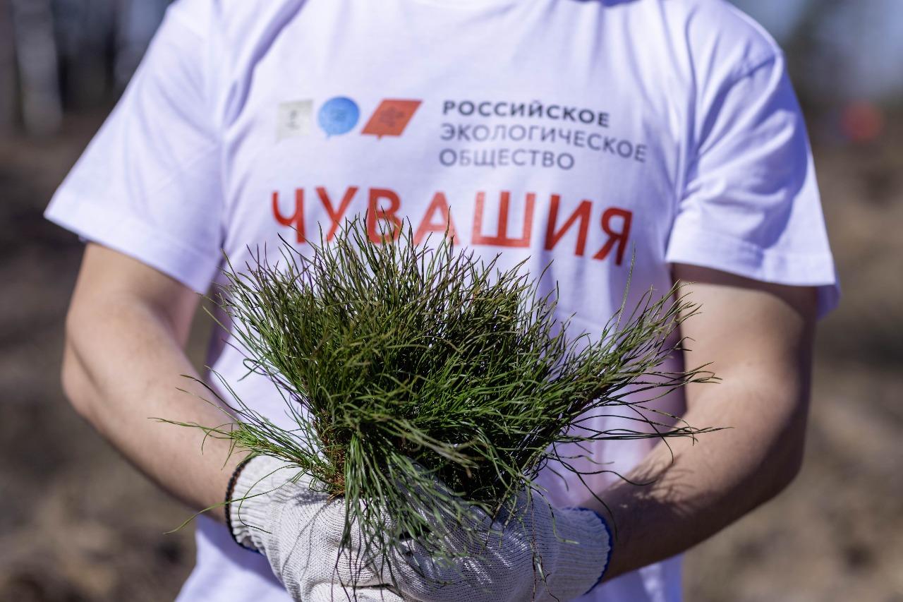 Чувашское региональное отделение Российского экологического общества