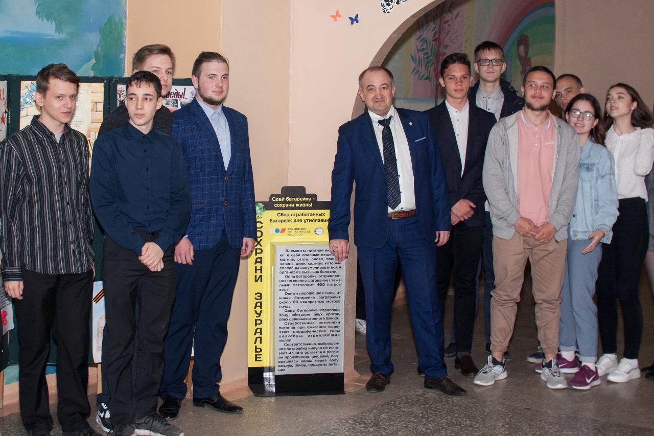 Курганское региональное отделение Российского экологического общества