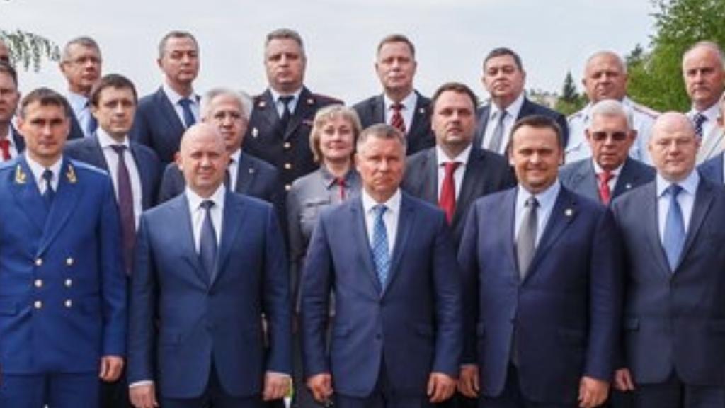 Седьмой форум прокуратуры Новгородской области