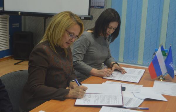 Региональное отделение Российского экологического общества в Республике Коми