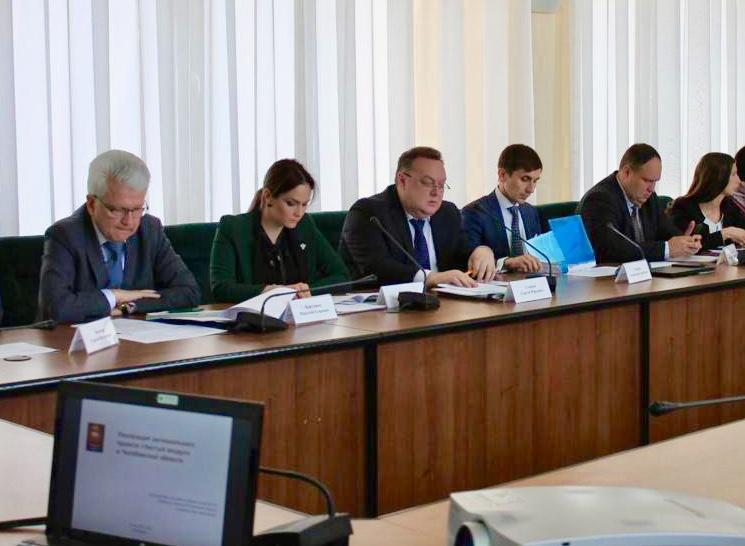 Публичное обсуждение проекта «Чистый воздух» в Челябинске