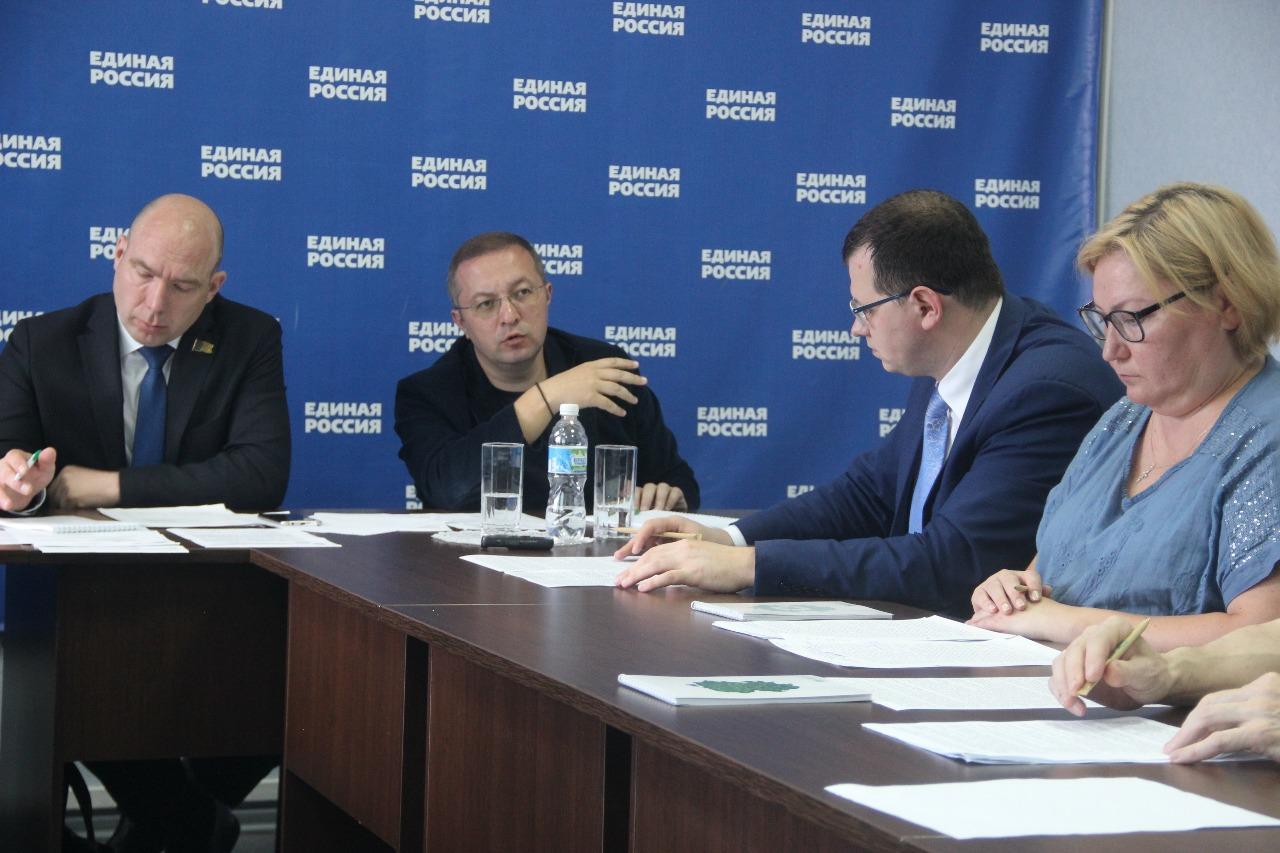 Подведение итогов Всероссийского экологического форума в Челябинске