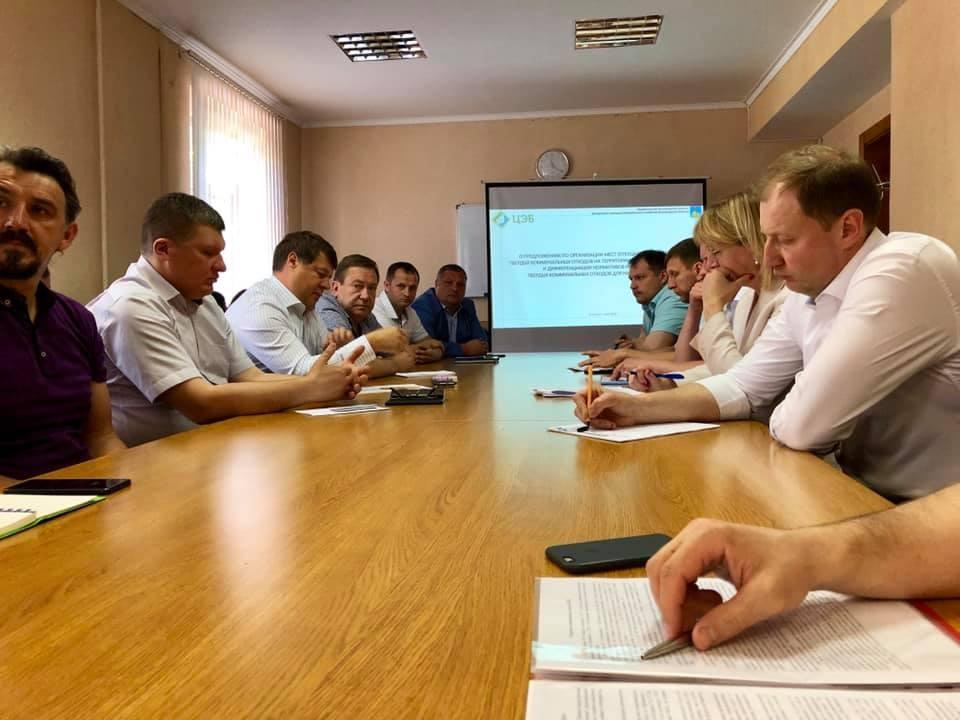 Заседание Экспертного совета при Департаменте ЖКХ Белгородской области