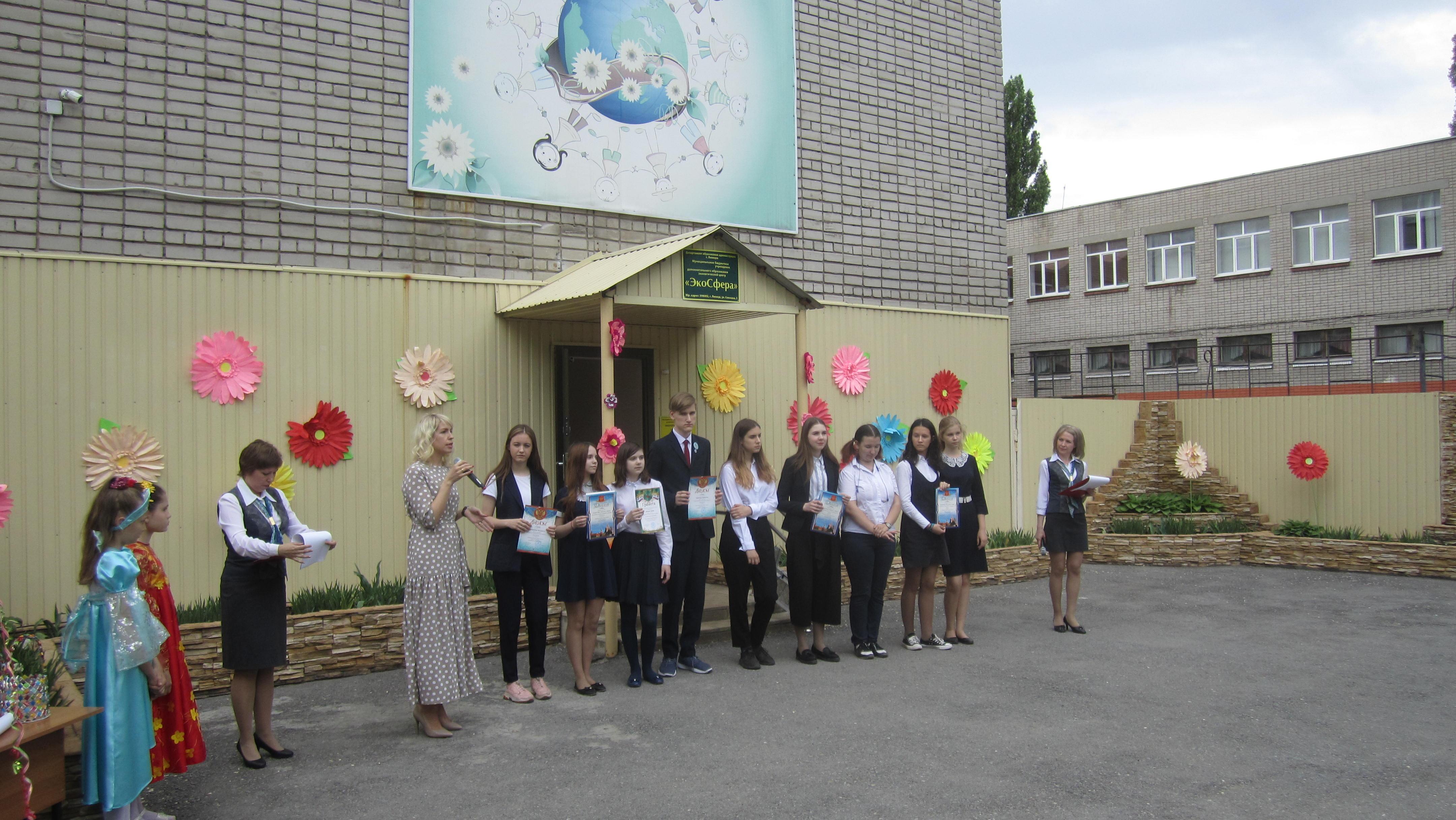 Награждение липецких школьников за активное участие в экологических акциях