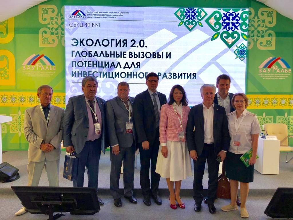 Экология 2.0. Башкортостан