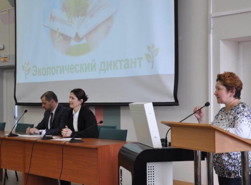 Экологический диктант в Республике Коми