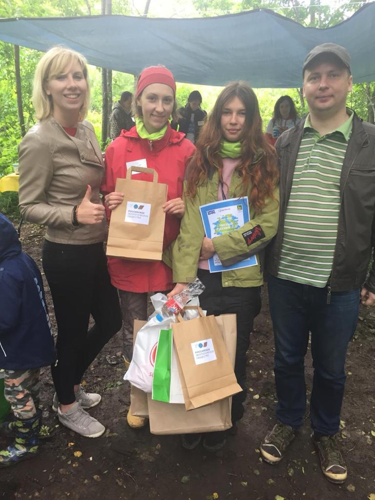 Экологический квест «Чистые игры» в Приморском крае