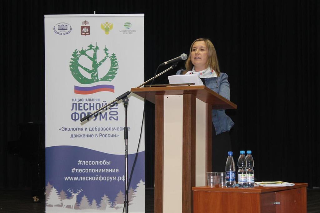 Семинар «Экология и добровольческое движение в России» в рамках Национального лесного Форума
