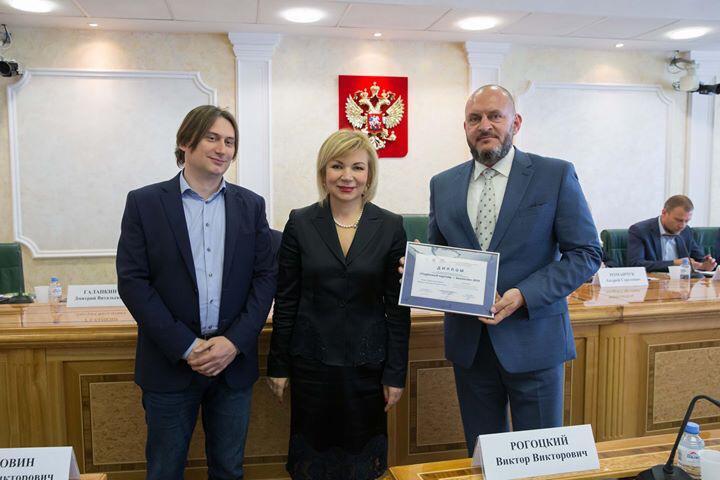 Торжественная церемония награждения лауреатов конкурса «Надежный партнер - Экология».