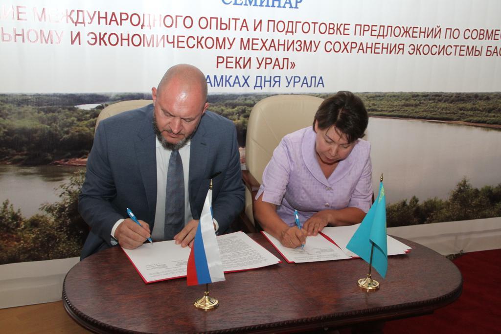 Российско-Казахстанское сотрудничество в фокусе Российского экологического общества