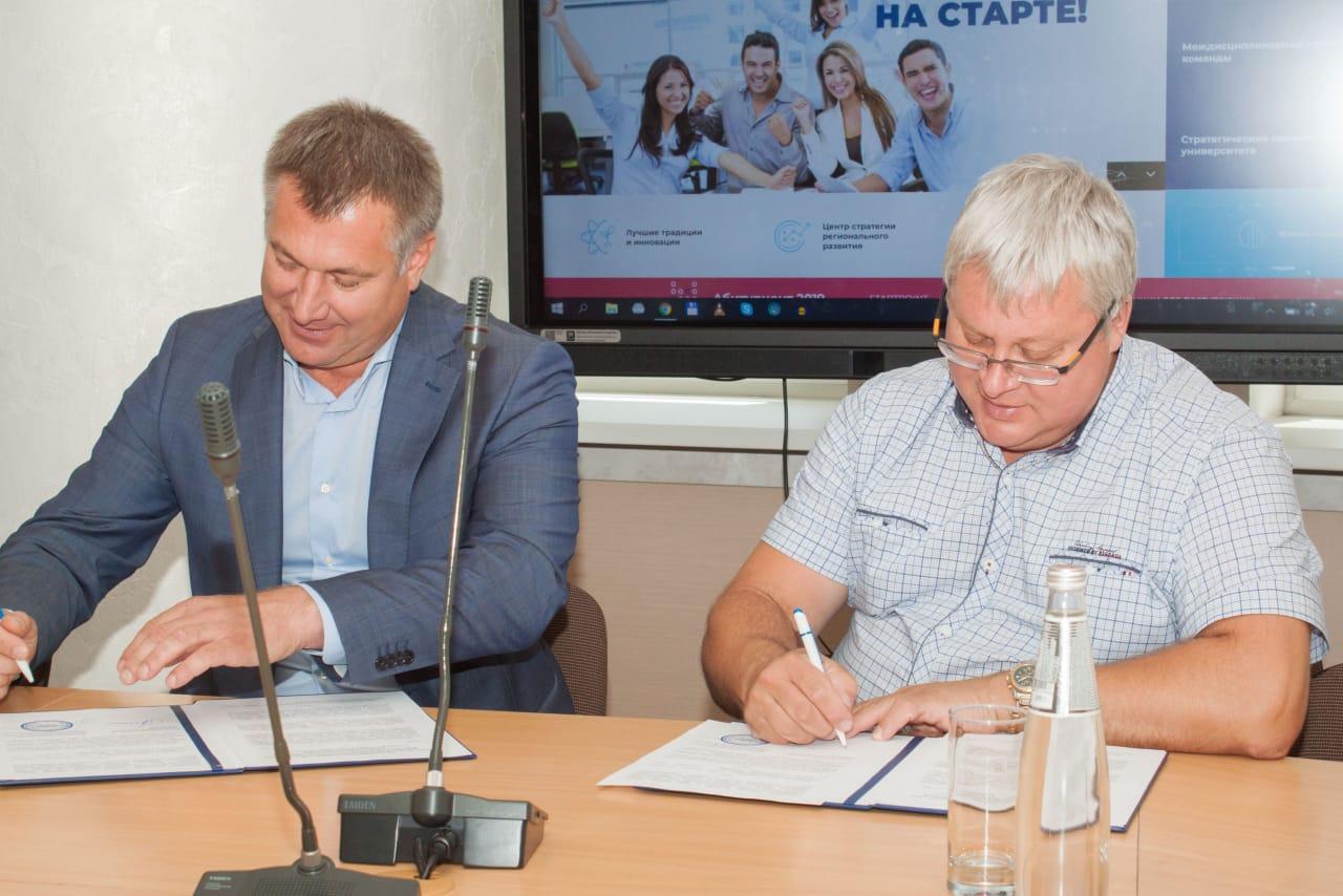 Самарский Политех стал партнером Российского экологического общества