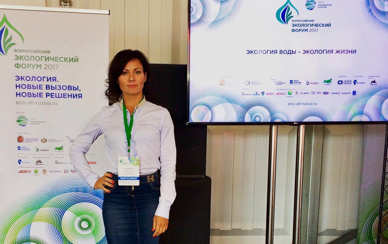 Наталья Баранкова