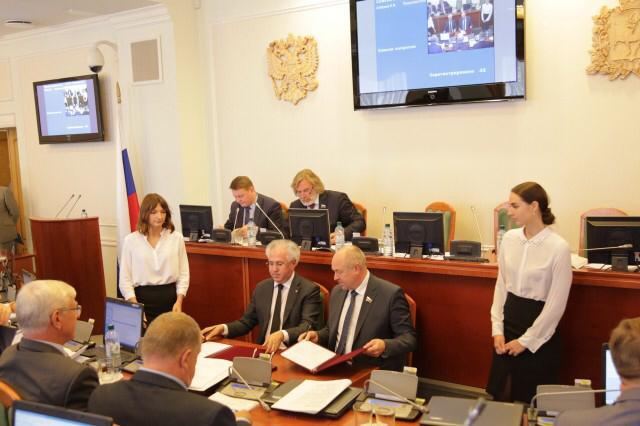 Российское экологическое общество и Законодательное Собрание Нижегородской области