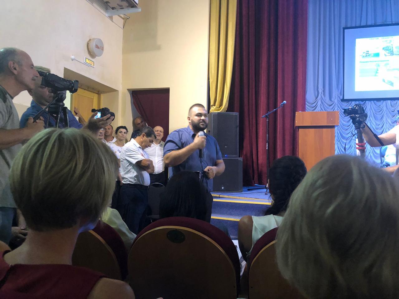 Общественные слушания по Мясниковскому МЭОК в Ростовской области