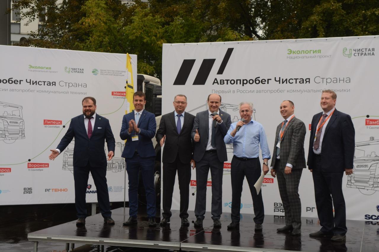 Всероссийский автопробег в поддержку Нацпроекта «Экология»