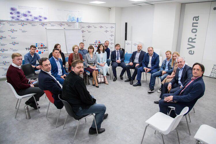 Экспертное обсуждение проблематики, связанной с реализацией общественного экологического контроля в Свердловской области.