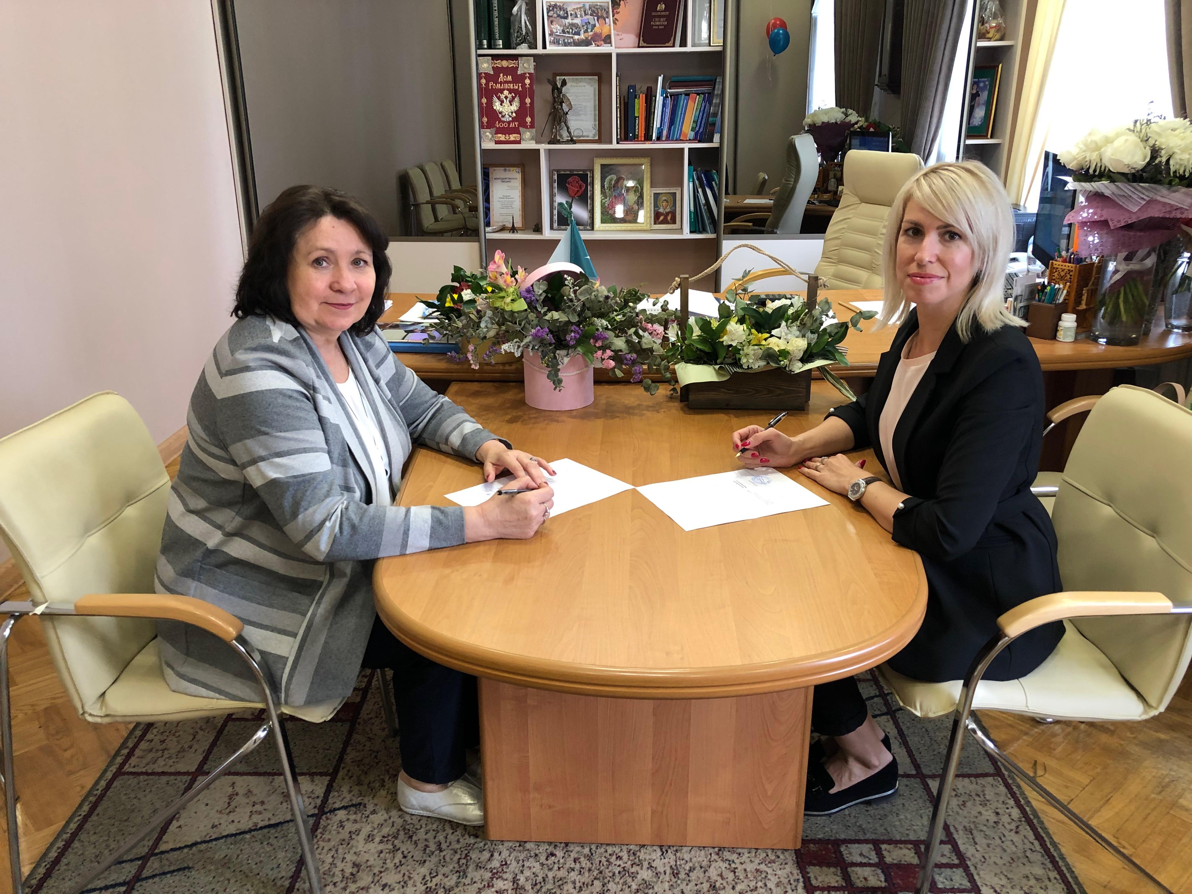 Липецкое региональное отделение Российского экологического общества и Липецкий филиал Финансового университета подписали соглашение о сотрудничестве