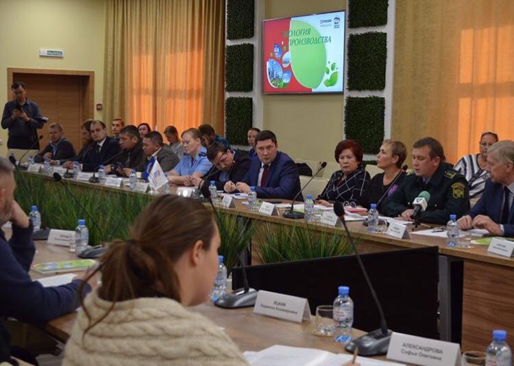 Кругый стол «Экология производства» в Пермском крае