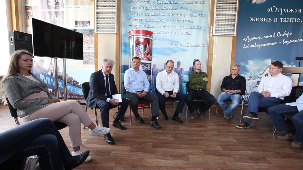 Встреча общественных экологических инспекторов в Красноярском крае