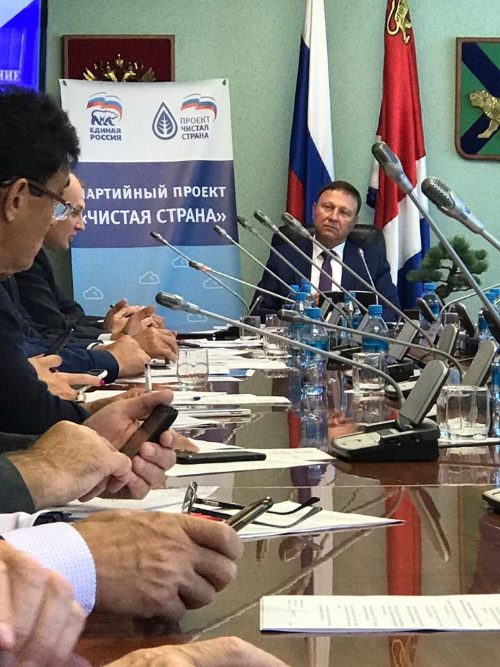 Общественные обсуждения системы управления в лесной отрасли во Владивостоке