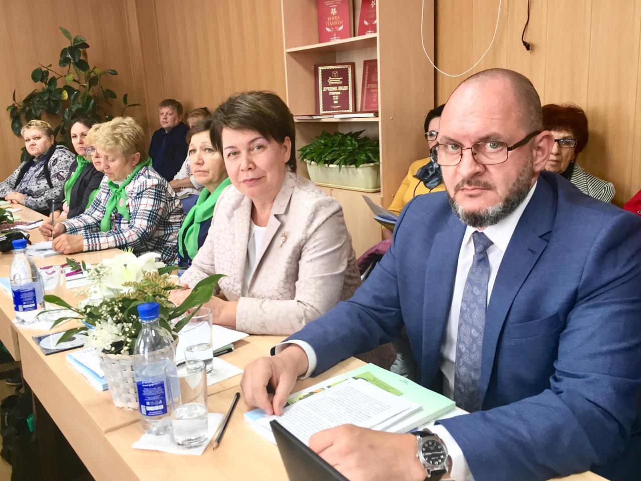 Международная конференция Союза женщин России