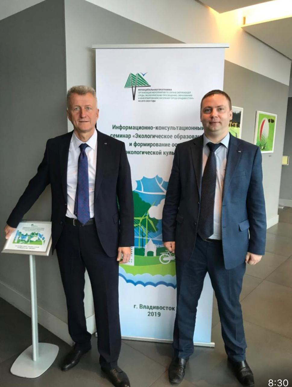Опят озеленение городов во Владивостоке