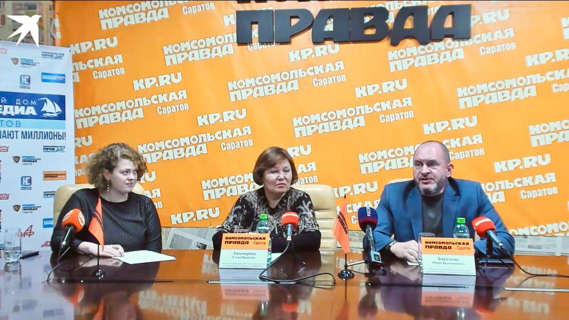 На пресс-конференции в «КП Саратов» обсудили проблемы открытости при работе с опасными отходами