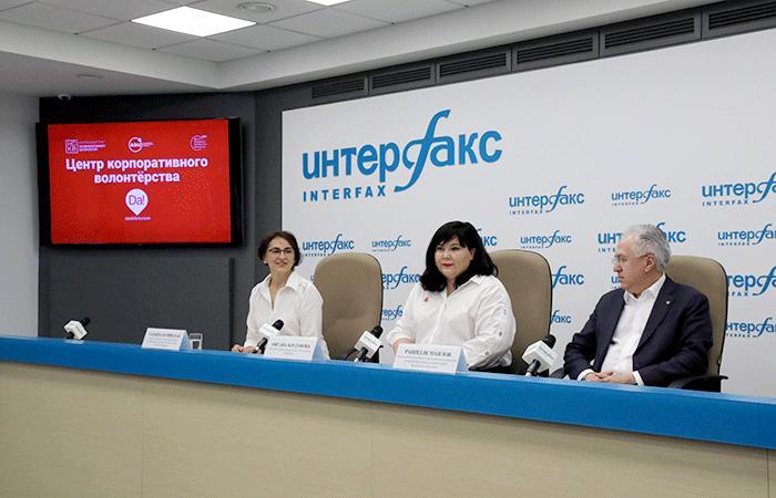 Пресс-конференция на тему корпоративно-социальной ответственности бизнеса в Интерфаксе