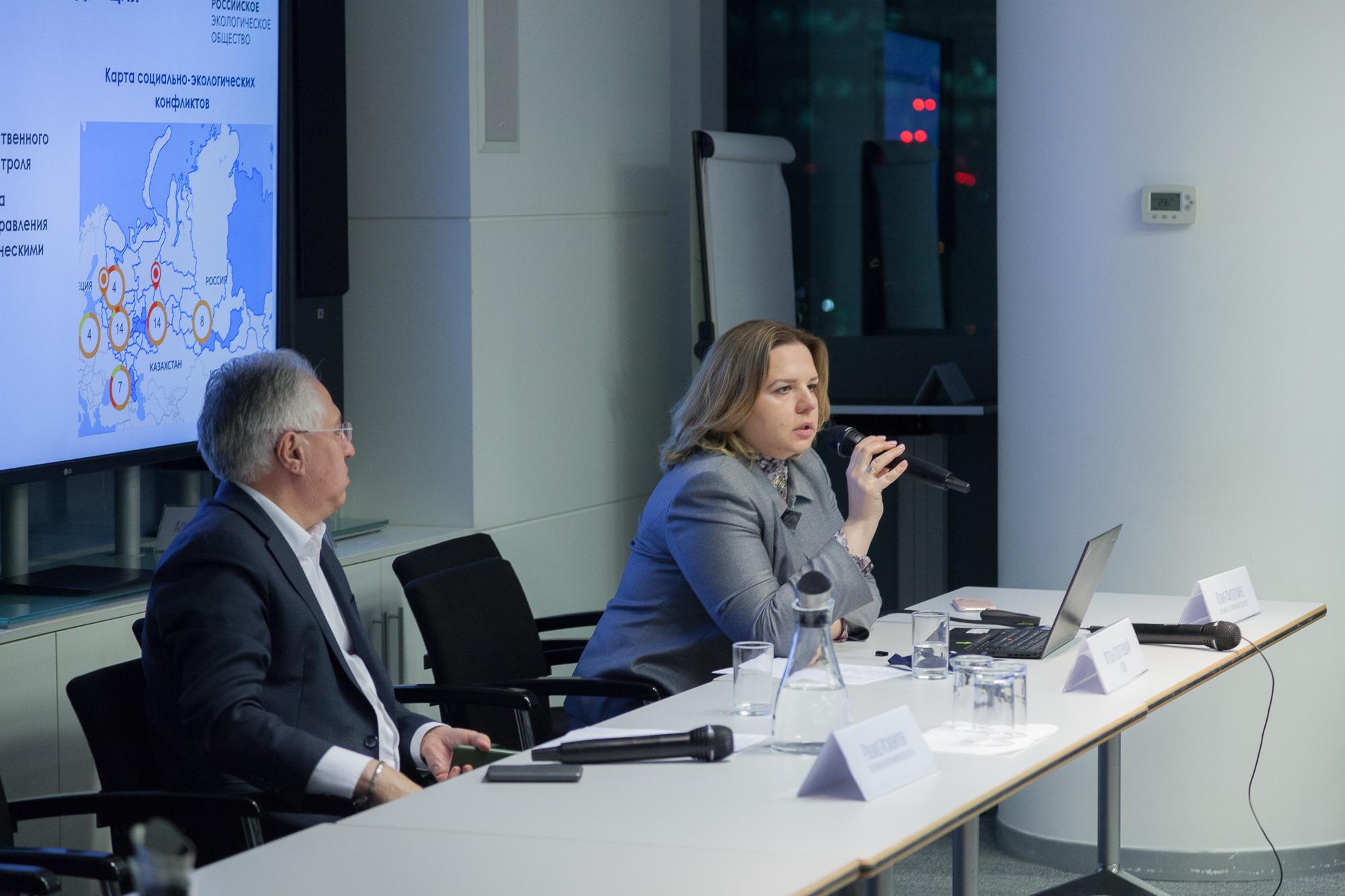 Стратсессия «Национальный проект «Экология». Риски и возможности для бизнеса»