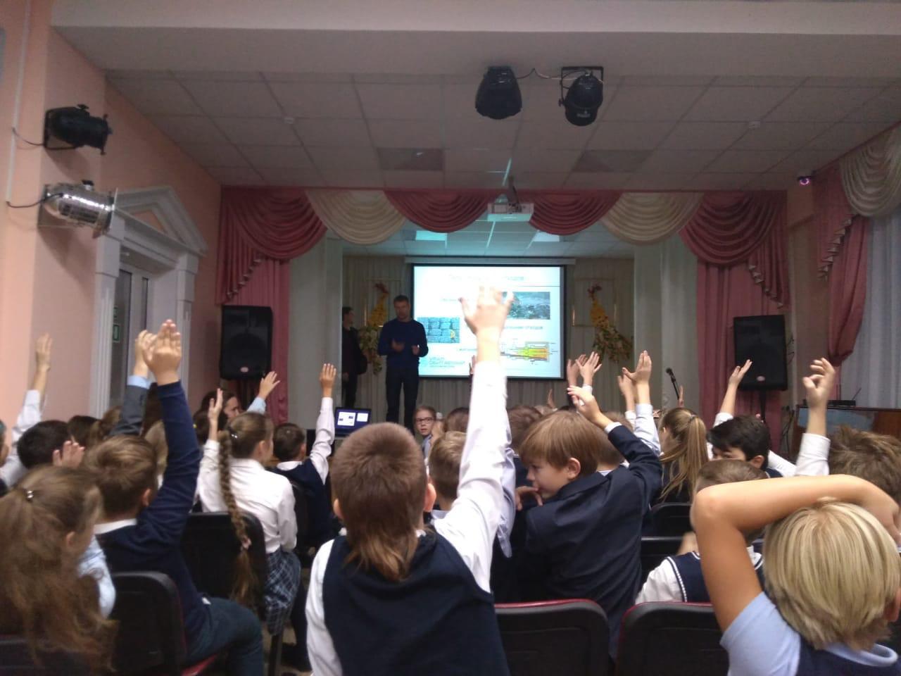 Проект «Магия в Экологии» в Пермском крае