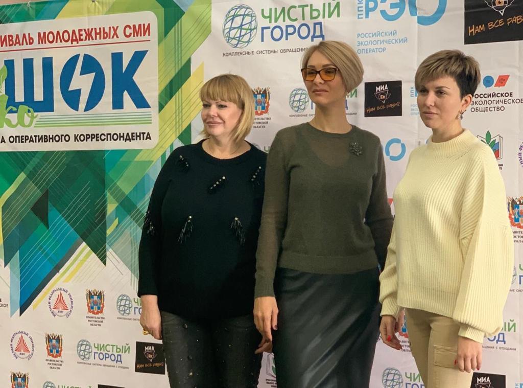 Федеральный проект «ЭкоШОК» в Ростовской области