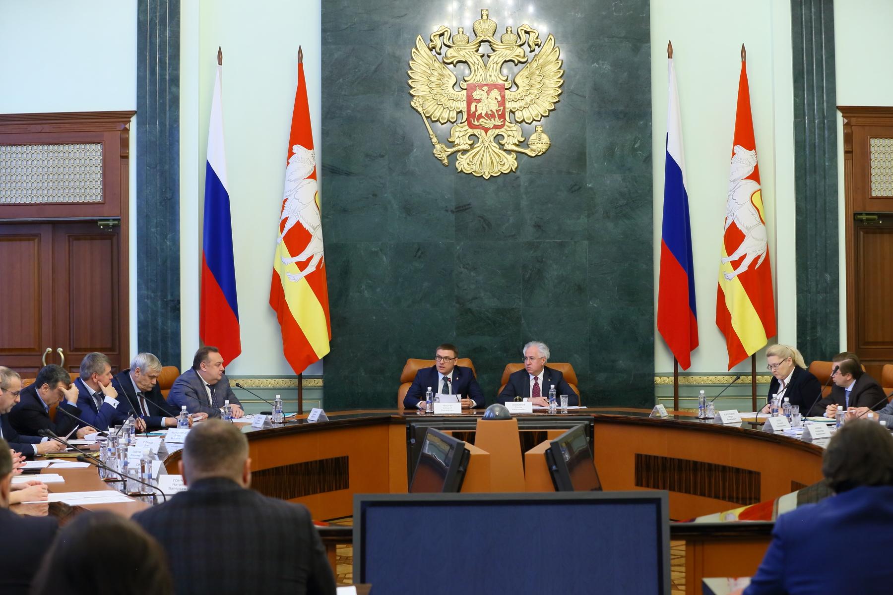Региональный Экологический стандарт в Челябинской области
