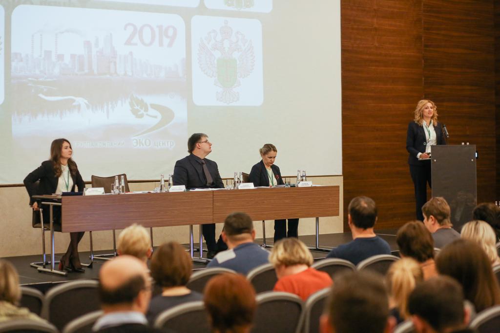 Конференция «Актуальные вопросы соблюдения природоохранного законодательства в 2019-2020гг.» в Воронеже