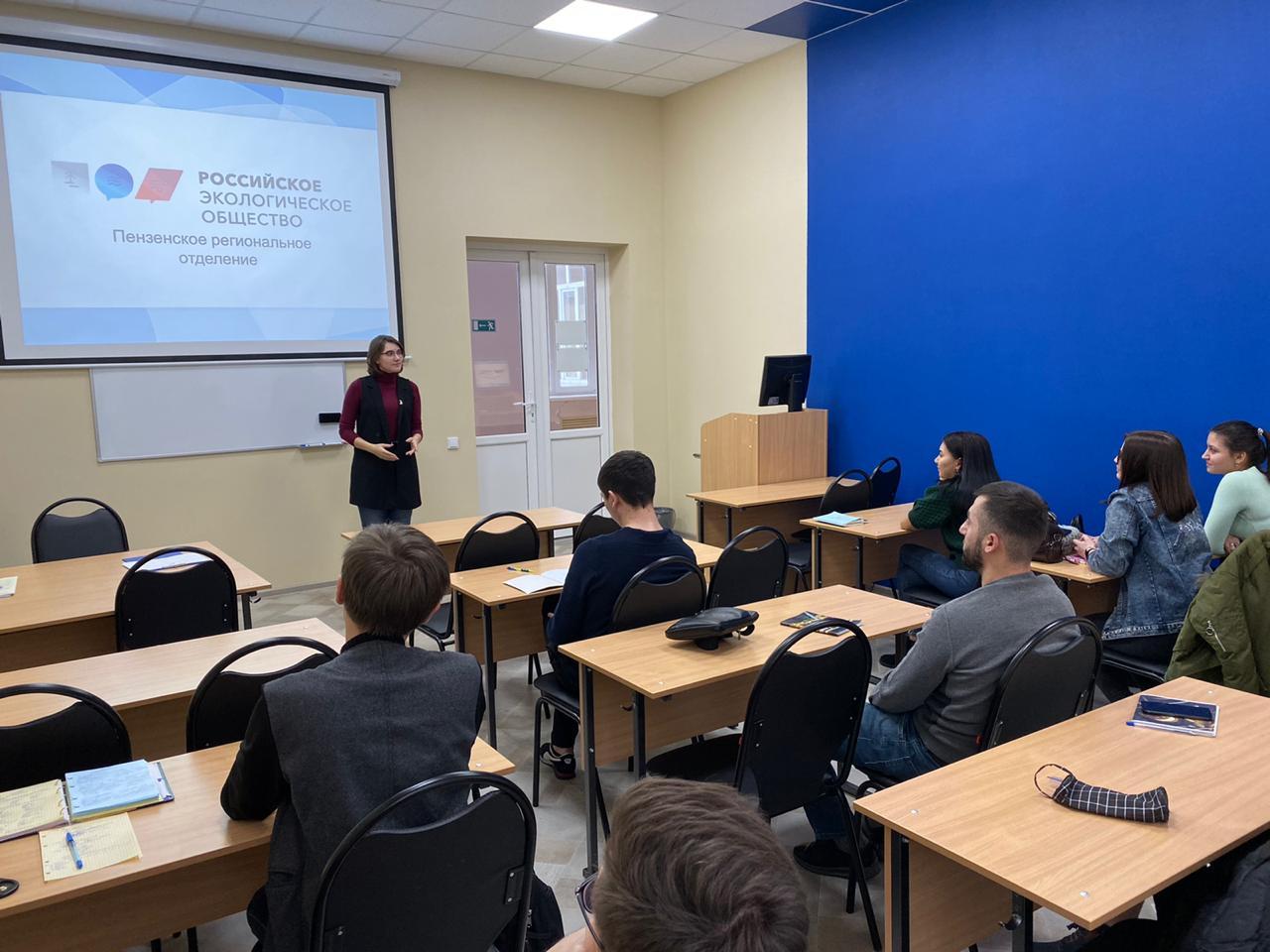 Елена Ткачук прочила лекцию на тему: «Экологизация и биологизации сельского хозяйства»