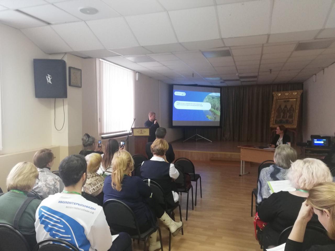 Лекция Патриотизм и гражданская ответственность как основа благоприятной окружающей среды в Пермской духовной семинарии