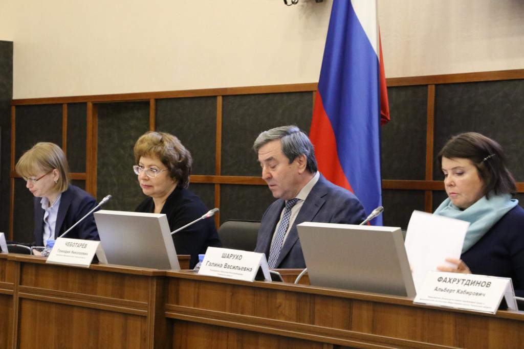 Обсуждение вопросов обращения с отходами в Тюменской области