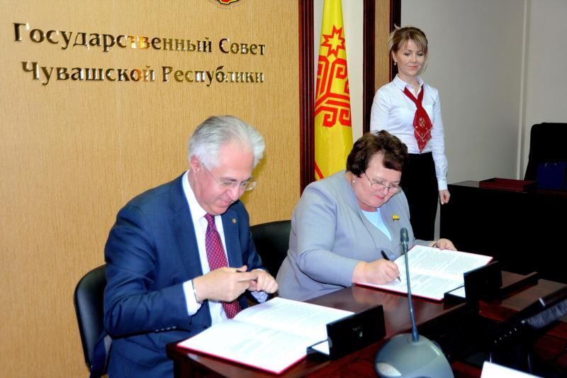 Госсовет Чувашской Республики и Российское экологическое общество