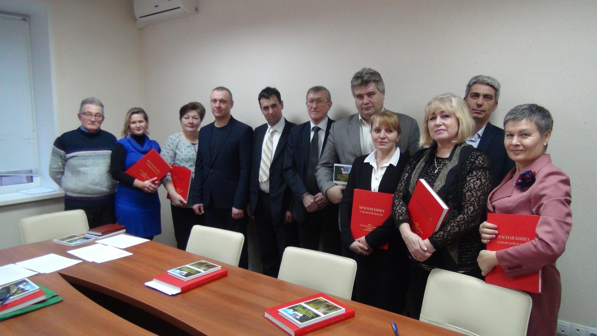 Заседание Общественного совета при Управлении по охране окружающей среды и природопользованию Тамбовской области