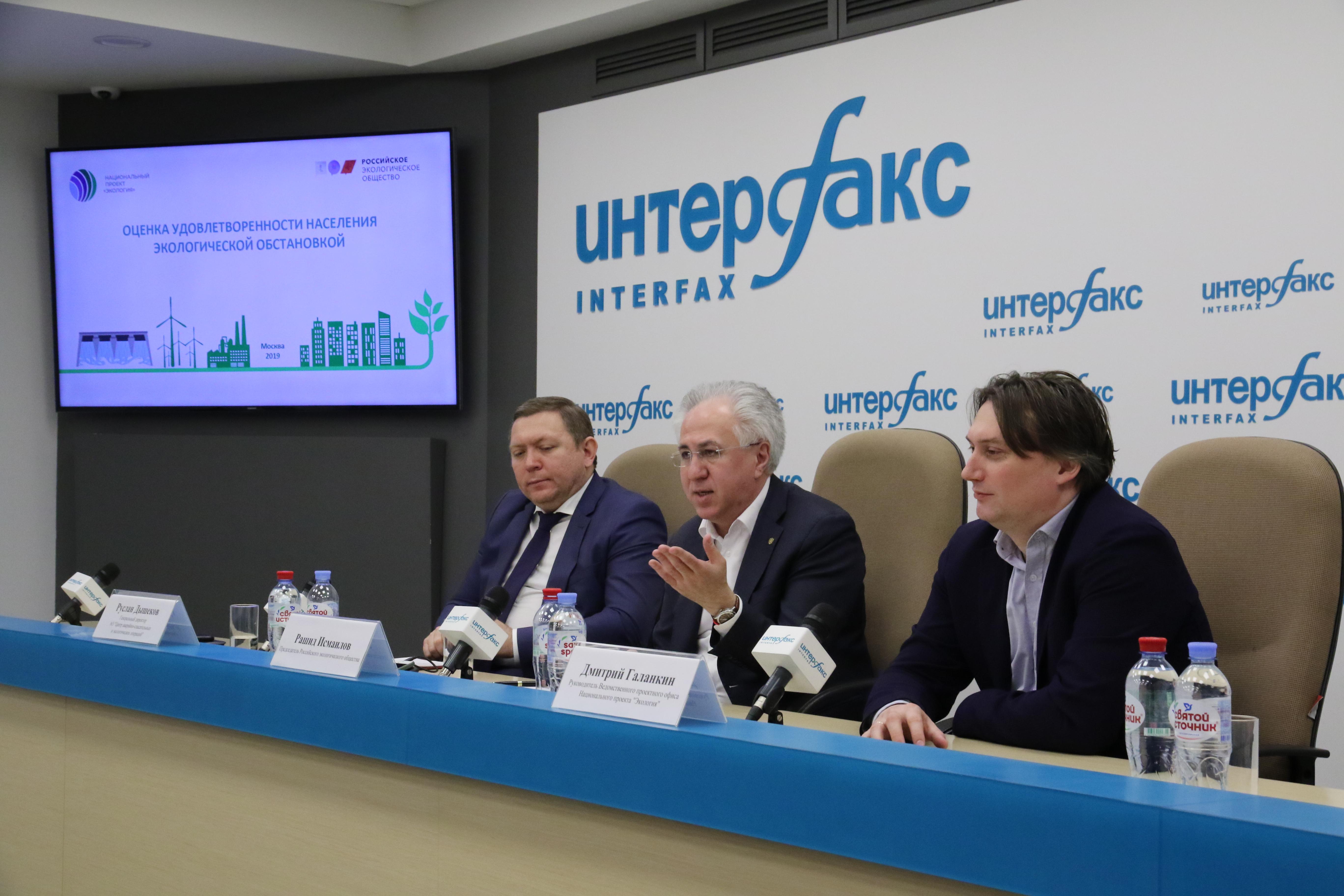 Российское экологическое общество подвело итоги социологического опроса по нацпроекту «Экология»